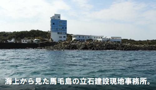 http://hunter-investigate.jp/news/67b5411b7ff88baea0ee1ba7ba498d0dd825ffd6.png