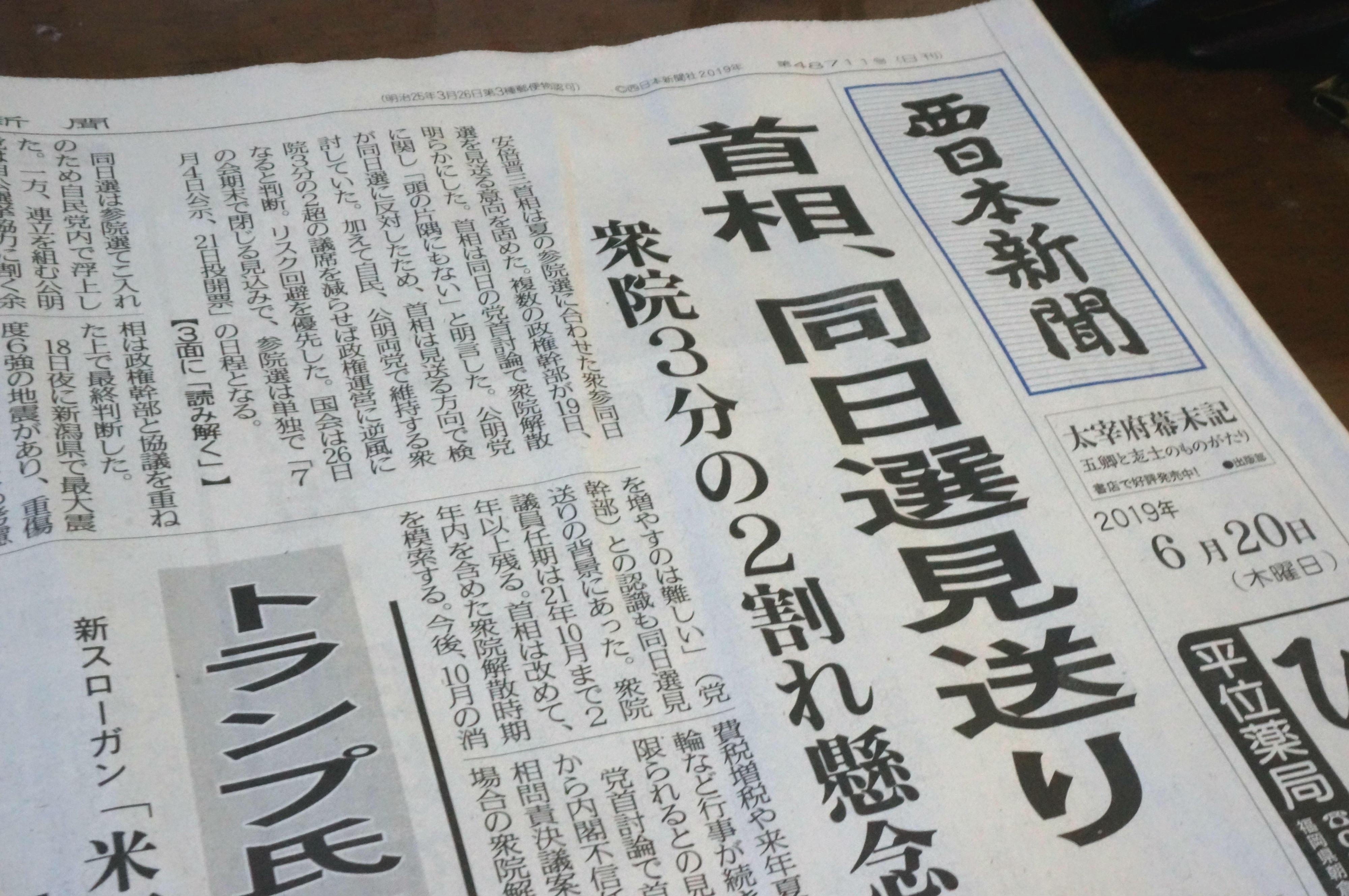 http://hunter-investigate.jp/news/6bf239ffd01b459dccb8774f95699a8773e1be76.JPG