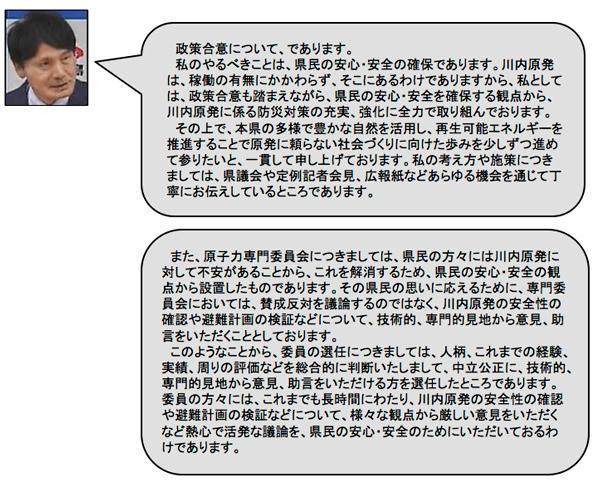 http://hunter-investigate.jp/news/6dadfd85164bbe93bd3ce82a2158599a63af684e.jpg