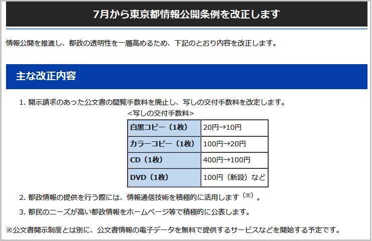 http://hunter-investigate.jp/news/6eecc694a2c6ec53e75ef51e21091645fbc0ac59.png