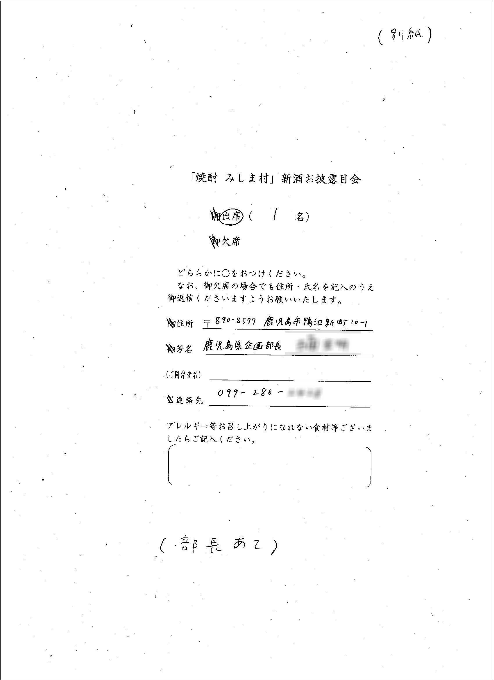 http://hunter-investigate.jp/news/731bdeb0b8f27906d9dedc62f7974c45a42c6bc0.jpg