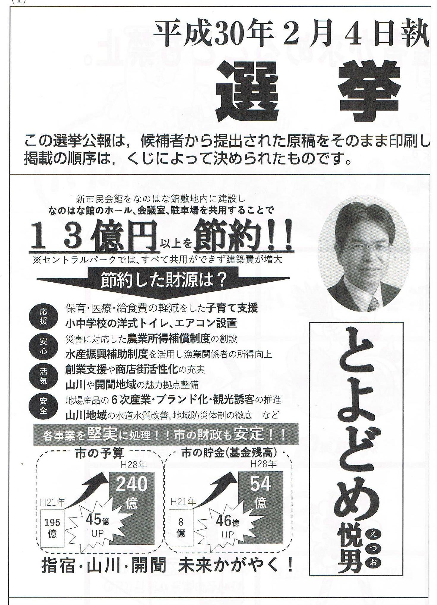 http://hunter-investigate.jp/news/771168c51dfb8b54097ab15a252c028270d31c2b.jpg