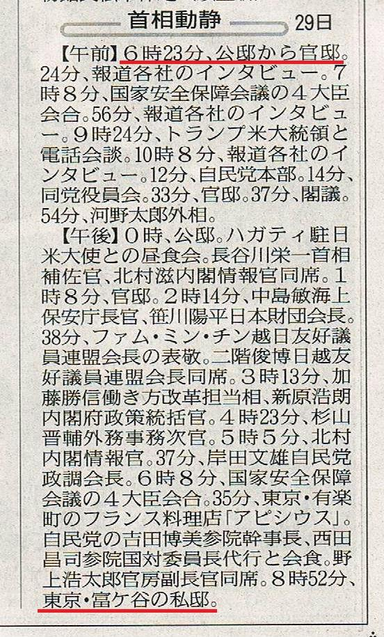 http://hunter-investigate.jp/news/788cc2bcdb77e60a8dcb0c6be26d7a7347f05d43.jpg