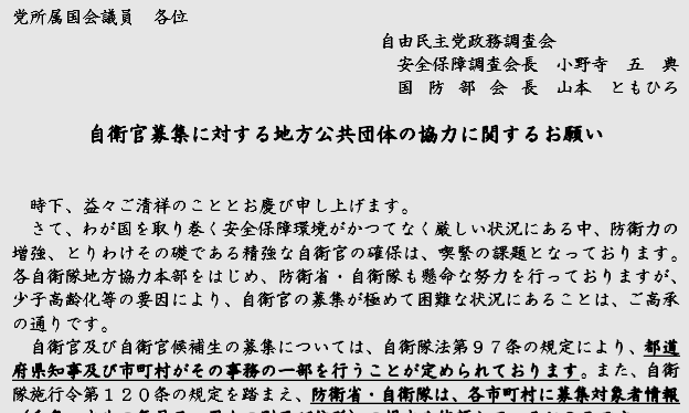 http://hunter-investigate.jp/news/792a5dfd09ea3faf52a811a48eb34d0cbb790771.png