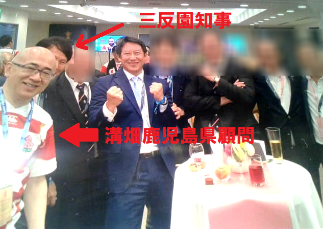 http://hunter-investigate.jp/news/79cf26b7704ef6c81867cb76dbf201988a13e621.png