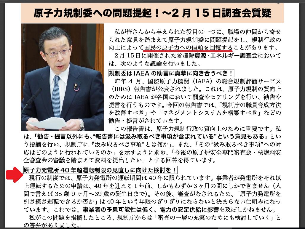 http://hunter-investigate.jp/news/7a6809696f644c9ef52a9da8297b9e2b9d05bf2c.png