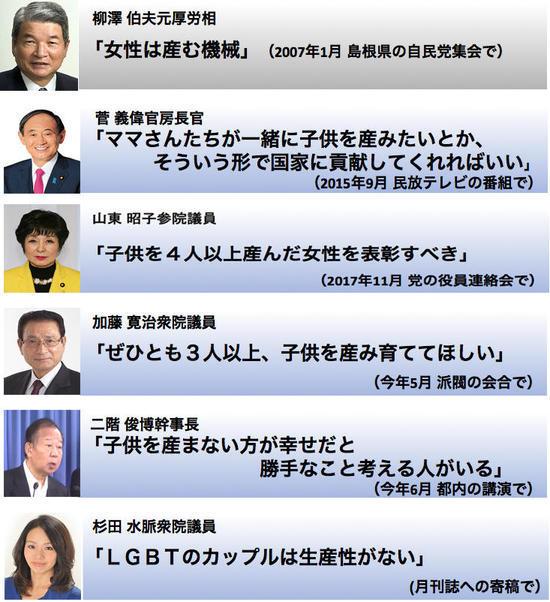 http://hunter-investigate.jp/news/7afdf22b56ad57a12c763fcbd6371629243457a0.jpg