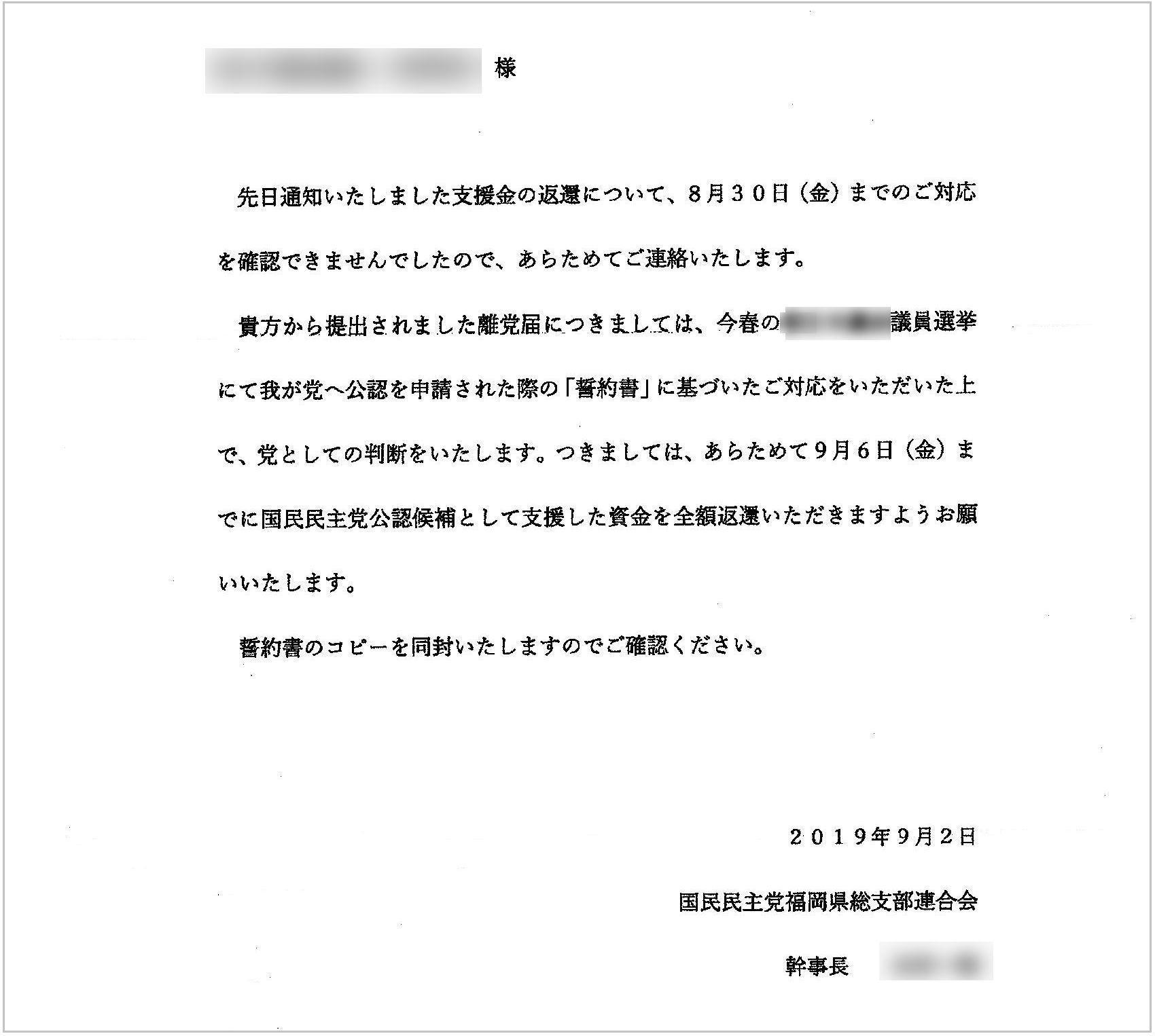 http://hunter-investigate.jp/news/7bfda97b2f641f529c72883fcb00be0fd2f52438.jpg