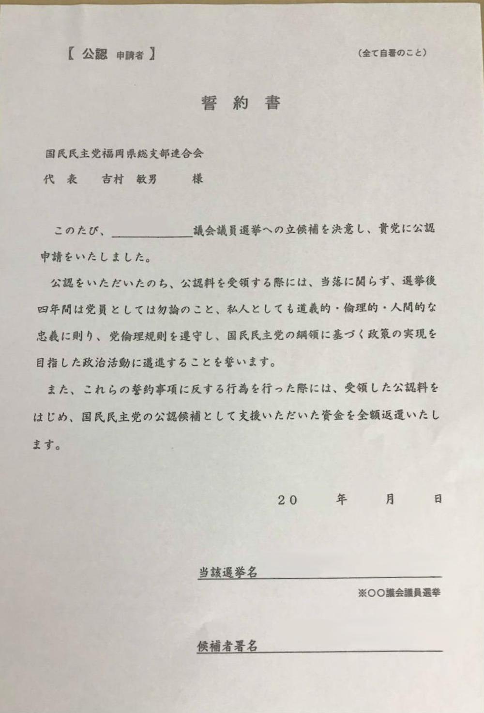 http://hunter-investigate.jp/news/7d887d58281be390cd95a81d583d79bdb1845266.jpg