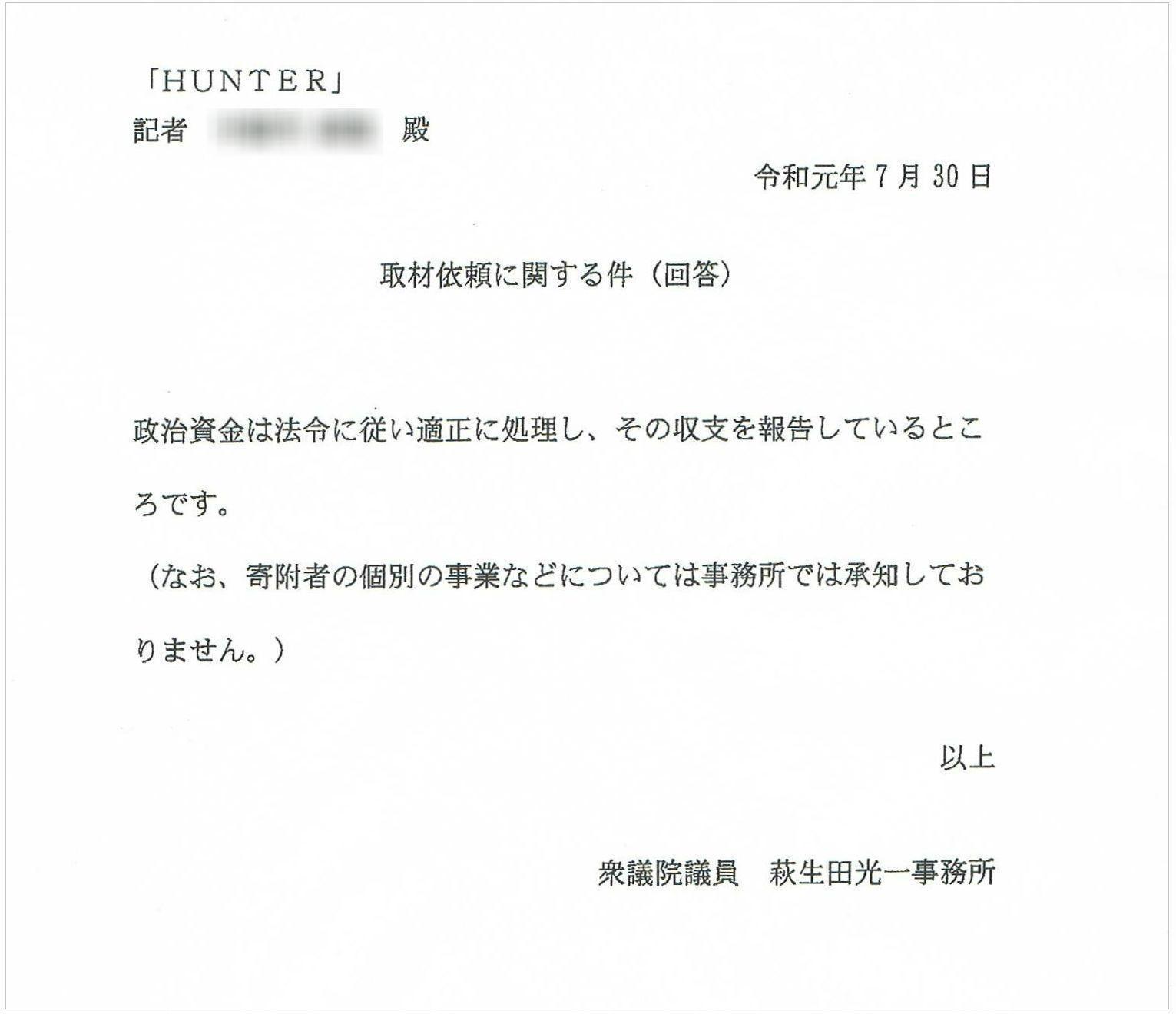 http://hunter-investigate.jp/news/81b1122535a5db0ab74bc01287d6013a31d59ede.jpg