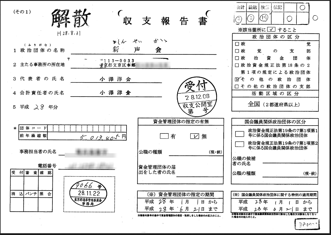 http://hunter-investigate.jp/news/8ccb51d6405f9557ad1b7bcc7bf7c2d938a84aa0.png