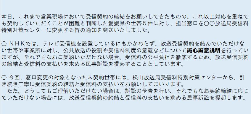 http://hunter-investigate.jp/news/90d915d74c34f524cf5831d411ee6e6c3e4cfa6b.png
