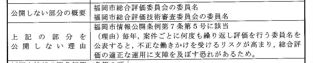 http://hunter-investigate.jp/news/916ff5c52df499fa959b007d4e212866776a185a.jpg