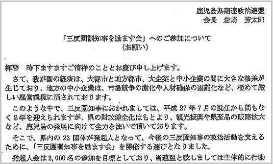 http://hunter-investigate.jp/news/9185453e6c0965e1cf1afaf918847063159d6caa.jpg
