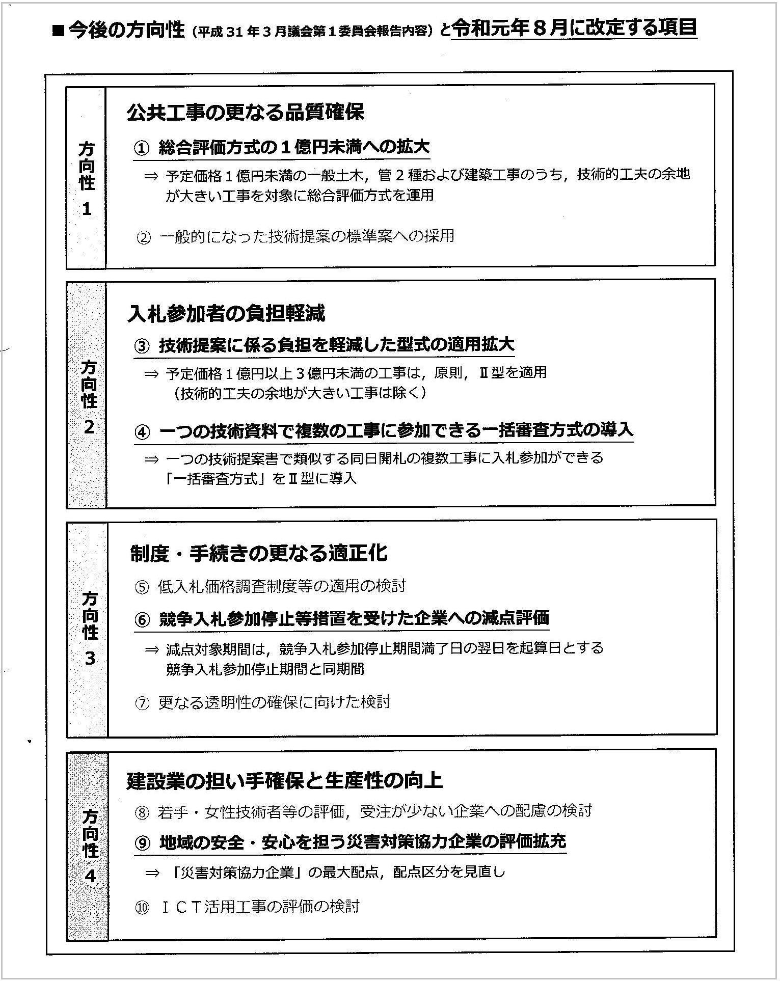 http://hunter-investigate.jp/news/92c6616507a6e81e250e700444c221a799b95f7b.jpg