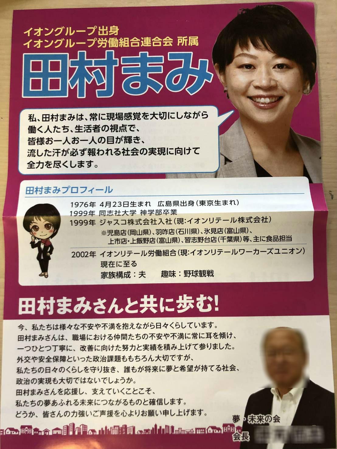 http://hunter-investigate.jp/news/938c853633bb7f0145762912f02238bfcd69e34e.jpg