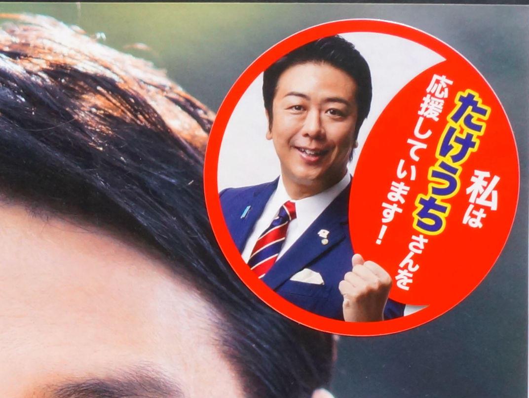 http://hunter-investigate.jp/news/DSC05939.JPG