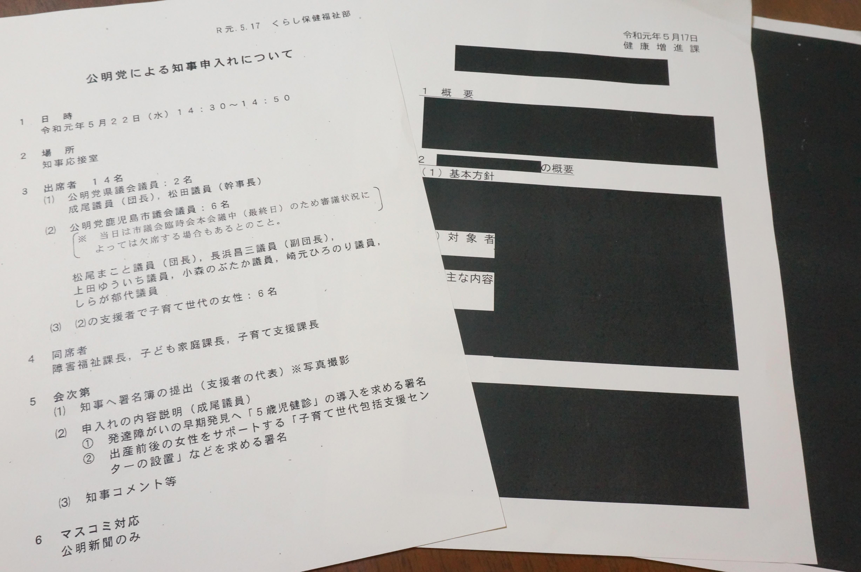 http://hunter-investigate.jp/news/DSC05973.JPG