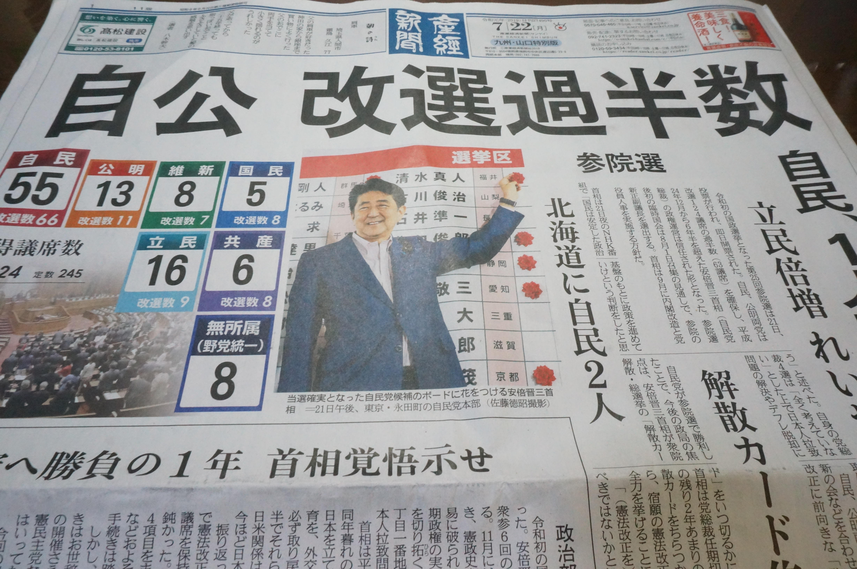 http://hunter-investigate.jp/news/DSC06014.JPG