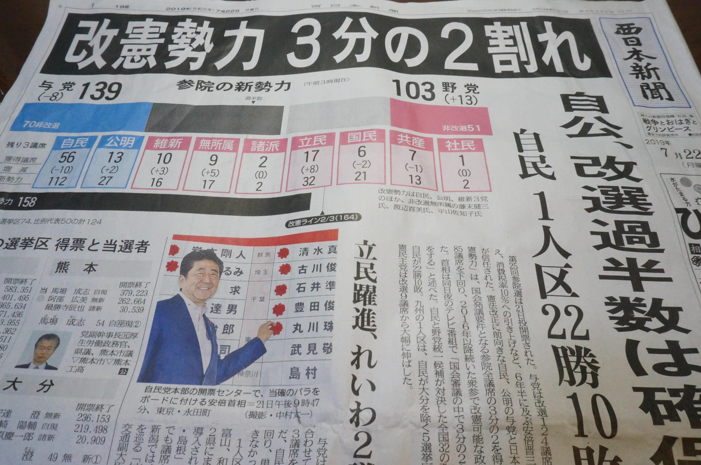 http://hunter-investigate.jp/news/DSC06017.JPG