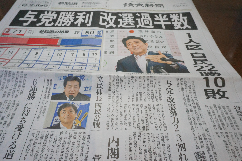 http://hunter-investigate.jp/news/DSC06018.JPG