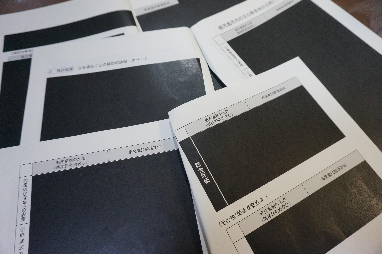 http://hunter-investigate.jp/news/DSC06056.JPG
