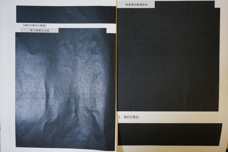 http://hunter-investigate.jp/news/DSC06060.JPG