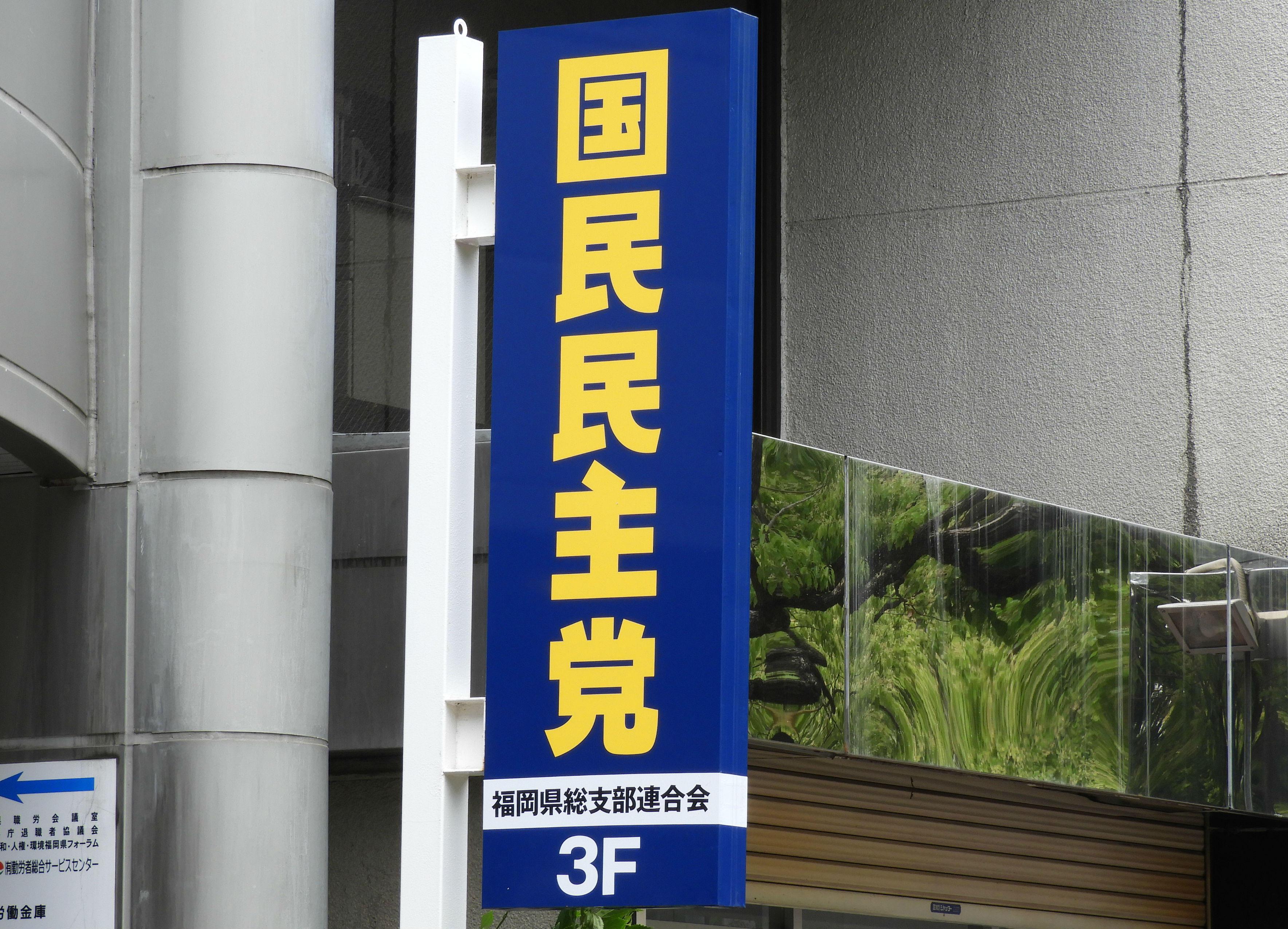 http://hunter-investigate.jp/news/DSCN0944--1.jpg