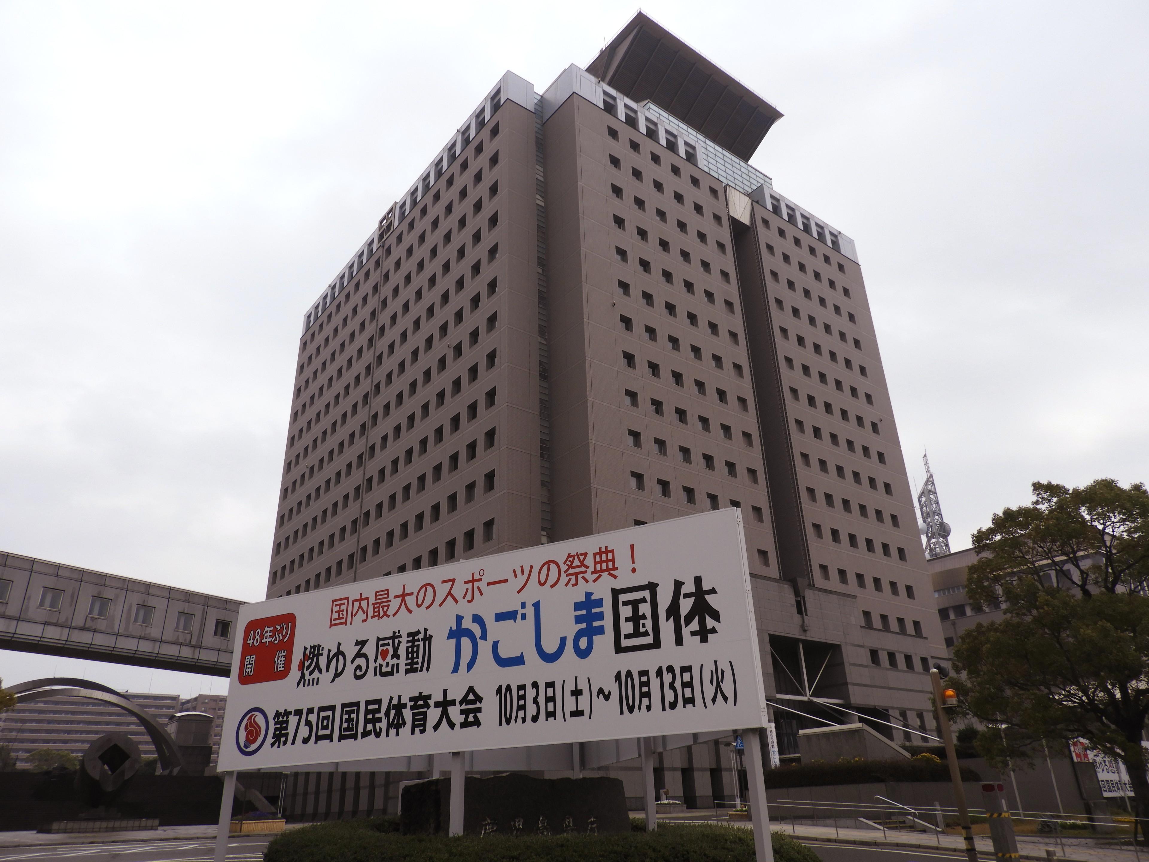 http://hunter-investigate.jp/news/DSCN1369%20%282%29.jpg