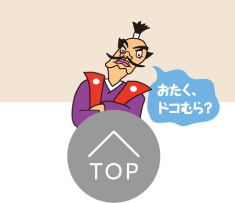 http://hunter-investigate.jp/news/Screenshot_20190412-151411.png