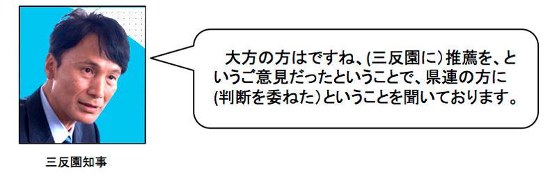 http://hunter-investigate.jp/news/a128cd3ac4a2489f6bac13d2be13e919b18da6ad.jpg