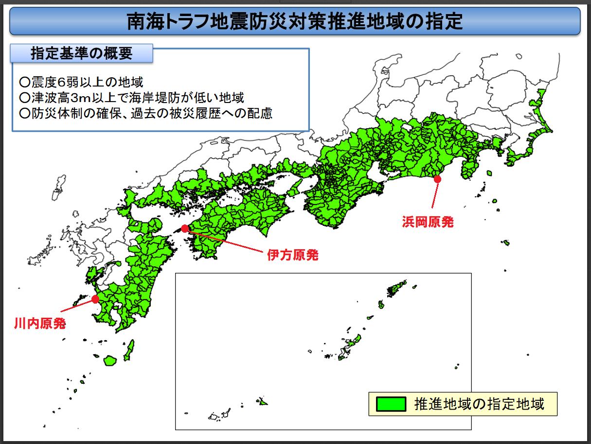 http://hunter-investigate.jp/news/a36c1ff8fbc855327c1c87f6e2f74485f734164c.png
