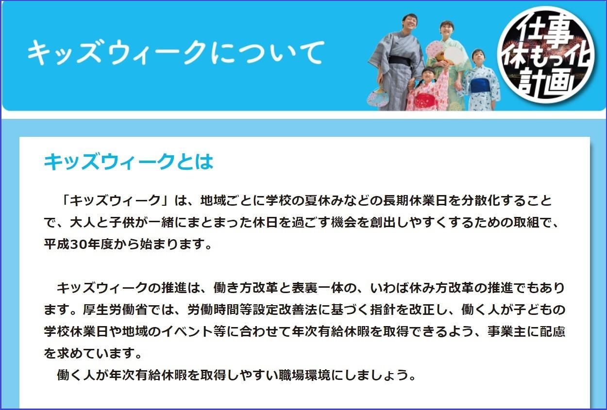 http://hunter-investigate.jp/news/a5887820e53fda832247deeaa8b3af464d916e71.jpg