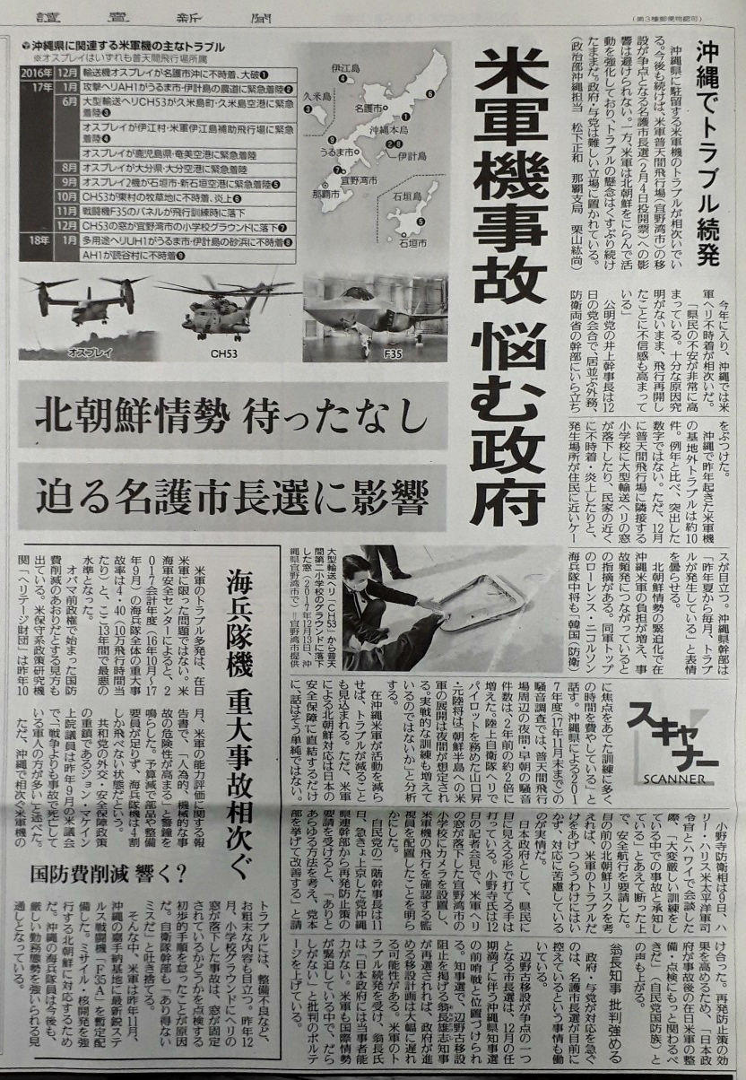http://hunter-investigate.jp/news/a71da22fad7cfca34dd321d166941d851651ddbc.jpg