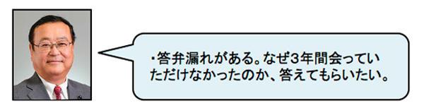 http://hunter-investigate.jp/news/a806361eecbe8fffd73d32599db1688597912835.jpg
