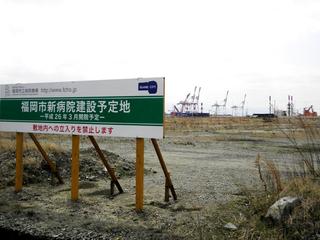 福岡市新病院建設予定地