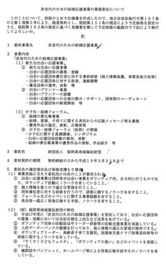 書類1-1