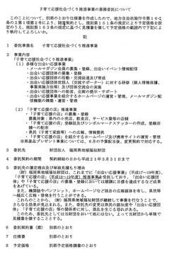書類2-1