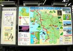 玄海タウンマップとアトム伝言板
