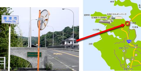 唐津へ架ける橋