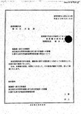 書類003