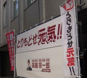 9月17日撮影3.JPG
