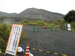 「鹿児島県環境整備公社」が薩摩川内市川永野地区の土地に建設を進める「エコパークかごしま」(仮称)