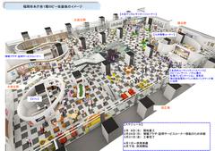 福岡市本庁舎1階ロビー改装後のイメージ