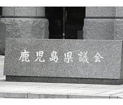 20120228_h01-01t.jpg