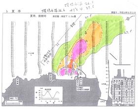 甲9号証.JPGのサムネール画像