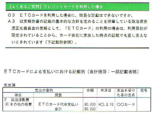 gennpatu 1864410461.jpg
