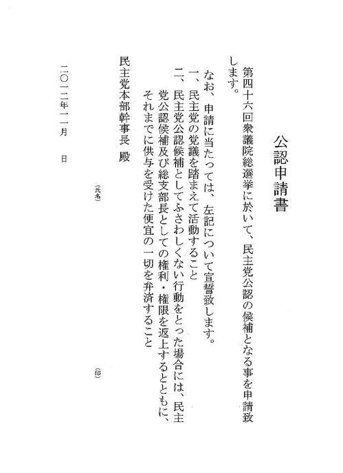 gennpatu 1864410848.jpg