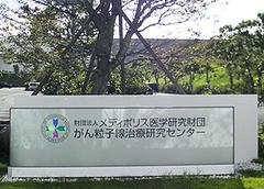 20120925_h01-01t.jpg