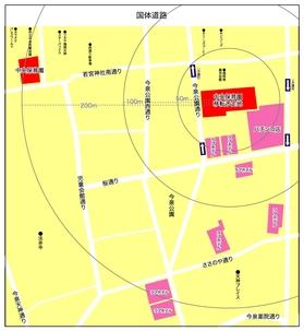 中央保育園地図と風俗店の位置関係